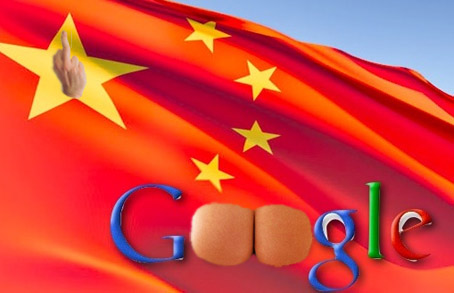 Today's Google's Art Further Infuriates our Chinese Overlords