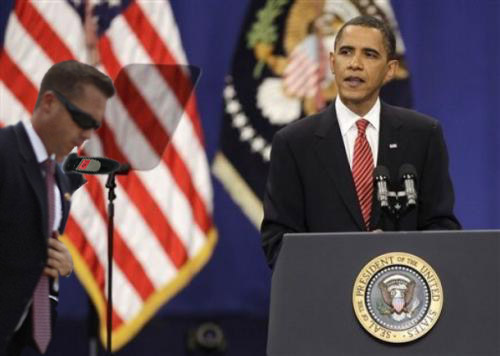 Before Duty Secret Service Agents Must Blow into TelePrompter